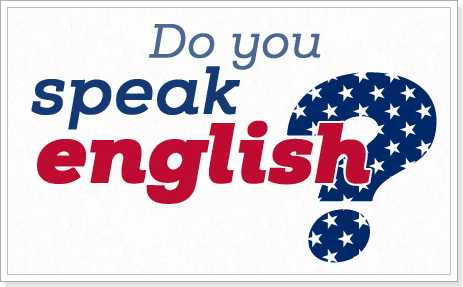 английский уроки илоны давыдовой скачать